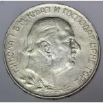 ČRNA GORA 5 Perpera 1909