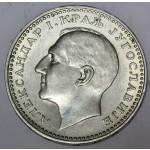 KRALJEVINA JUGOSLAVIJA 50 dinarjev 1932 - brez podpisa