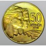 50 dinerjev 1963 (polna črka P)