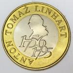 SLOVENIJA 500 tolarjev 2006 Proof - Anton Tomaž Linhart