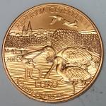 AVSTRIJA 10€ 2015 - Burgenland