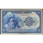 10 dinarjev 1920 - VF