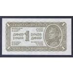 1 dinar 1944 - UNC