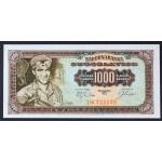 1000 dinarjev 1963 - DK - UNC