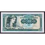 500 dinarjev 1963 - AK - UNC