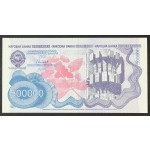 500000 dinarjev 1989 - UNC
