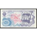 50 dinarjev 1990 - UNC