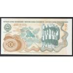 200 dinarjev 1990 - UNC