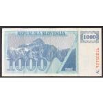 1000 tolarjev 1992 - AL - VF/XF