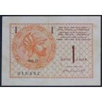 1 dinar 1919 VF