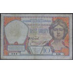 10 dinarjev 1926 F