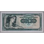 5 dinarjev 1965 aUNC (male ser. št.)
