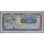 50 dinarjev 1965 VF (male ser. št.)