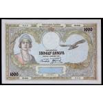 1000 dinarjev 1931 - XF/aUNC