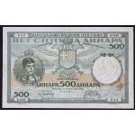 500 dinarjev 1935 VF