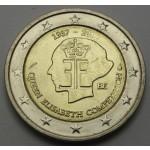 BELGIJA 2€ 2012