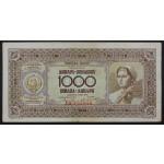 1000 dinarjev 1946 VF (nitka vodoravno)