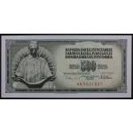 500 dinarjev 1978 UNC