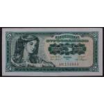 5 dinarjev 1965 VF (velike št.)