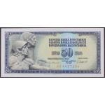 50 dinarjev 1981 UNC