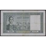 10 dinarjev 1939 VF
