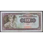 10 dinarjev 1965 VF (male ser. št.)
