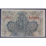 1/2 dinarja  1919 F