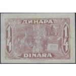 1/4 dinarja 1921 VF