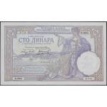 100 dinarjev 1929 VF (Aleksander)