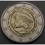 GRČIJA 2€ 2020 - 100. obletnica zveze Trakije z Grčijo