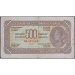 500 dinarjev 1944 F/VF