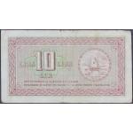 10 lir 1945 F