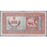 1000 lir 1945 F