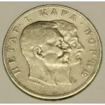 SRBIJA 5 dinarjev 1904