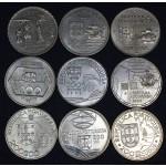 PORTUGALSKA 200 Escudos 1991/1994 - 9 kovancev. #26