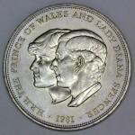 Velika Britanija 25 New Pence 1981 - Prince Charles & Lady Diana