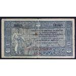 10 dinarjev / 40 kron 1919 F