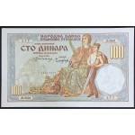 100 dinarjev 1934 aUNC