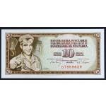 10 dinarjev 1968 UNC (6 cifer)