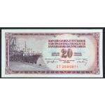 20 dinarjev 1974 - CT - UNC - (7 cifer)