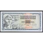 1000 dinarjev 1974 UNC