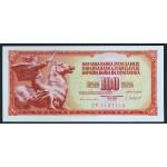 100 dinarjev 1981 - CF - UNC-