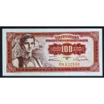 100 dinarjev 1955 - XH - XF/aUNC