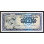 50 dinarjev 1965 - AP (velike št.) - VF-