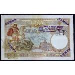 1000 dinarjev 1920 - LAŽNA - Redka varianta