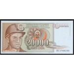 20000 dinarjev 1987 - BE - UNC-