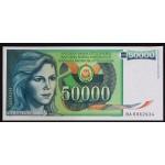 50000 dinarjev 1988 - BA - UNC