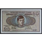 20 dinarjev 1936 - XF+