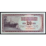 20 dinarjev 1974 - CZ - UNC - (7 cifer)