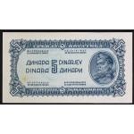 5 dinarjev 1944 - aUNC - (vertikalna nitka)